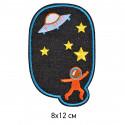 Космос,8х12см, аппликация на клеевой основе