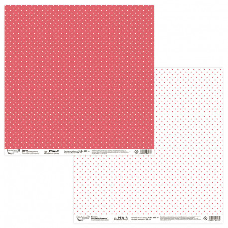 Мелкие точки, бумага для скрапбукинга двусторонняя 30.5x30.5см, 190г/м2, Mr.Painter