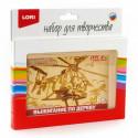 Выжигание в рамке Вертолет 10х15см фанера LORY