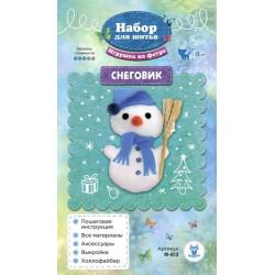 Снеговик, набор для шитья игрушки из фетра 15см