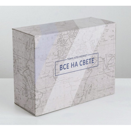 Тому, кто может всё на свете, коробка складная 30х23х13см картон АУ