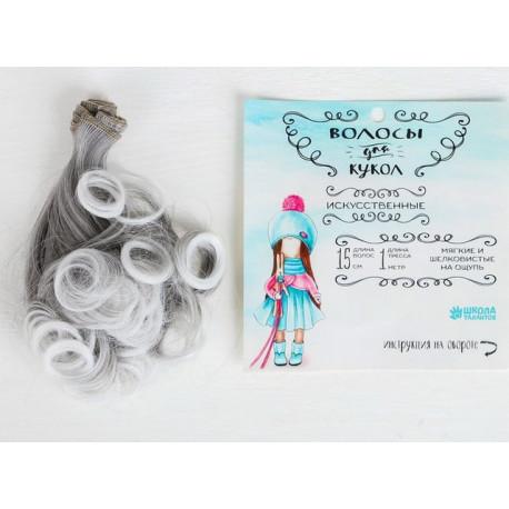 Двойной окрас, кудри-завитки волосы для кукол 15см на трессе 100см цв.№LSA003 SL