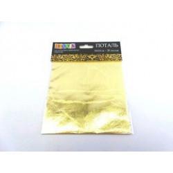 Золото поталь 14х14см 25листов Decola