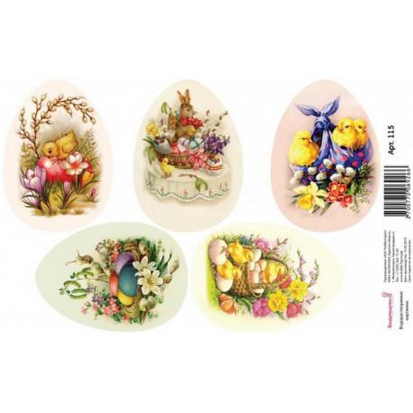 Пасха яйца, водорастворимая бумага с картинками 17х12см