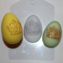 Яйцо/ХВ, пластиковая форма для мыла 40г 66х44х25мм XD
