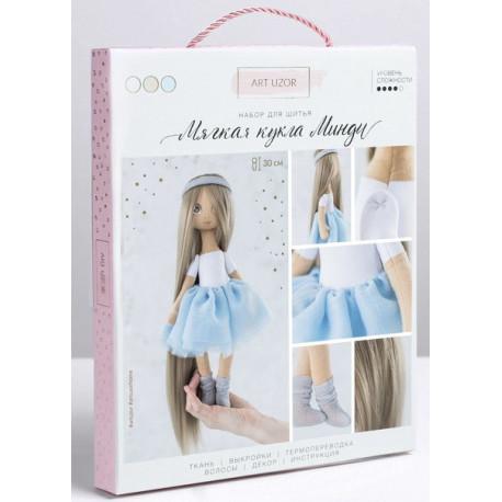 Минди, набор для шитья куклы 30см АртУзор