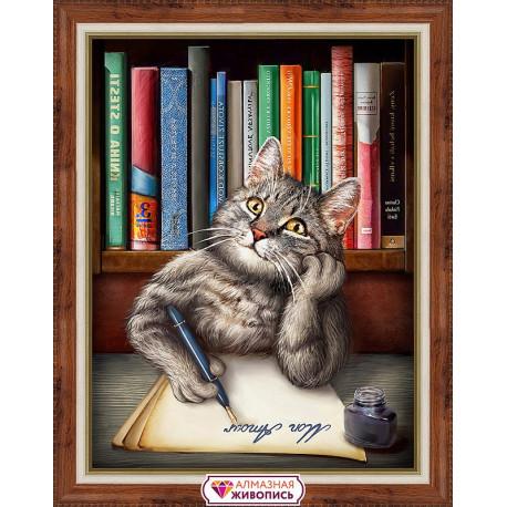 Кот ученый, набор для изготовления картины стразами 30х40см 44цв. полная выкладка АЖ