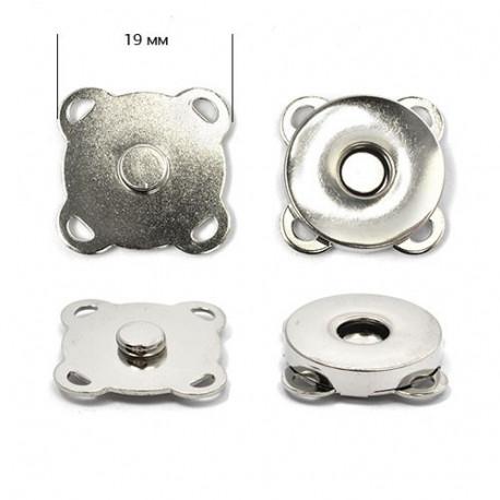 Под никель, кнопка магнитная пришивная, 19х19мм