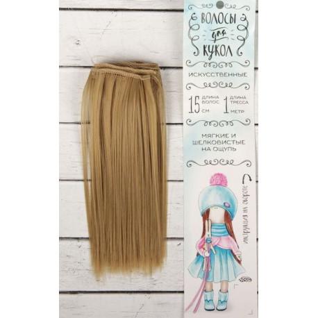 Русый, прямые волосы для кукол 15см на трессе 100см цв.№16 SL