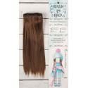 Каштан, прямые волосы для кукол 15см на трессе 100см цв.№8В SL