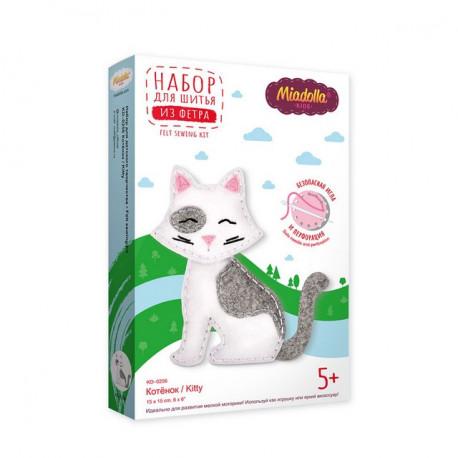 Котенок, набор для шитья игрушки из фетра (пластиковая игла и перфорация на фетре)