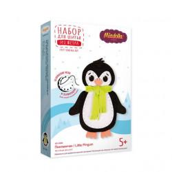 Пингвинчик, набор для шитья игрушки из фетра (пластиковая игла и перфорация на фетре)