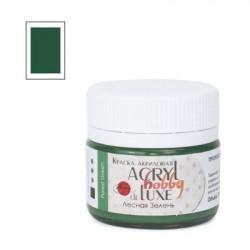 Лесная зелень, краска Акрил-Хобби Де Люкс 20мл Таир