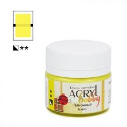 Лимонный, краска Акрил-Хобби 20мл Таир +t!