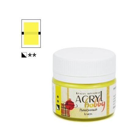 Лимонный, краска Акрил-Хобби 20мл Таир