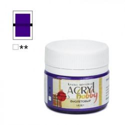 Фиолетовый, краска Акрил-Хобби 20мл Таир