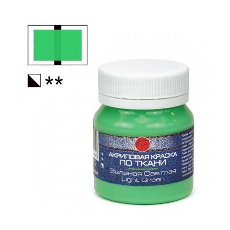 Зеленая светлая, краска акриловая по ткани и коже 50мл Таир