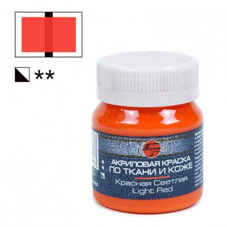 Красная светлая, краска акриловая по ткани и коже 50мл Таир +t!