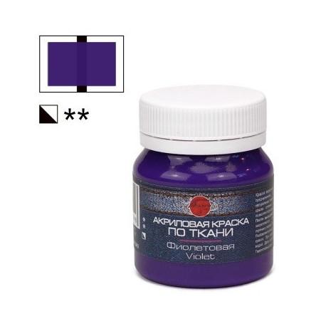 Фиолетовая, краска акриловая по ткани и коже 50мл Таир
