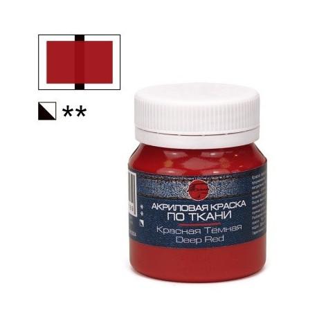 Красная темная, краска акриловая по ткани и коже 50мл Таир