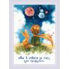 Маленький принц, набор для вышивания крестиком, 21х30см, мулине хлопок Anchor 23цвета Риолис
