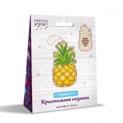 Подвеска ананас - алмазная мозаика для детей