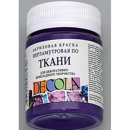 Фиолетовая перламутровая краска по ткани акриловая 50мл Decola