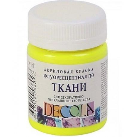 Лимонная флуоресцентная краска по ткани акриловая 50мл Decola
