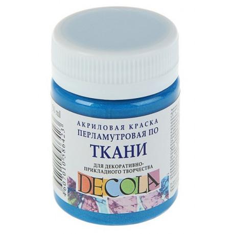 Голубая перламутровая краска по ткани акриловая 50мл Decola +t!