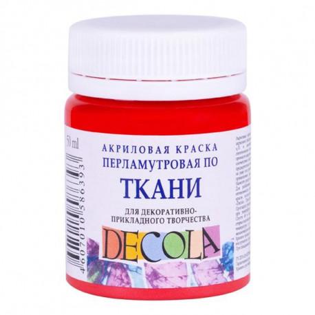 Красная перламутровая краска по ткани акриловая 50мл Decola