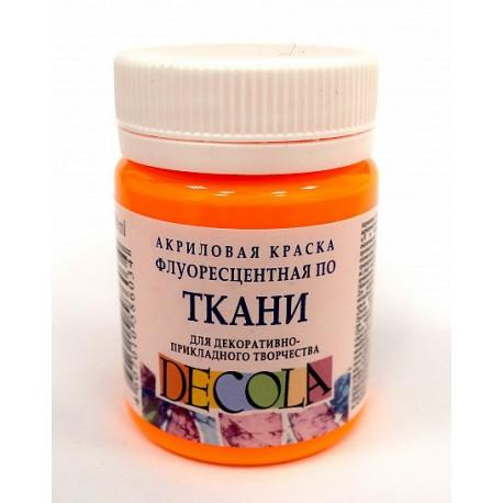 Оранжевая флуоресцентная краска по ткани акриловая 50мл Decola