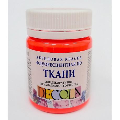 Красная флуоресцентная краска по ткани акриловая 50мл Decola