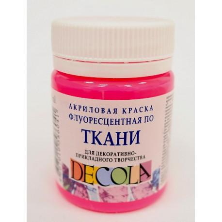 Розовая флуоресцентная краска по ткани акриловая 50мл Decola