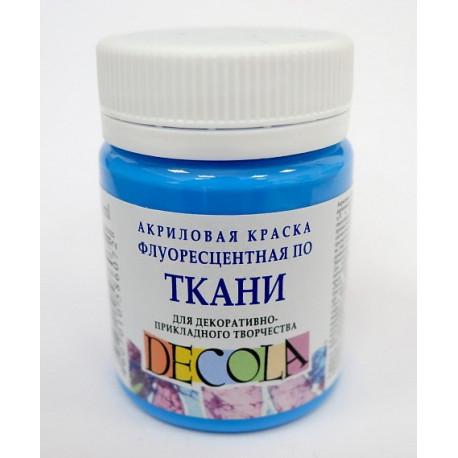 Голубая флуоресцентная краска по ткани акриловая 50мл Decola