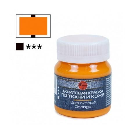 Оранжевая, краска акриловая по ткани и коже 50мл Таир