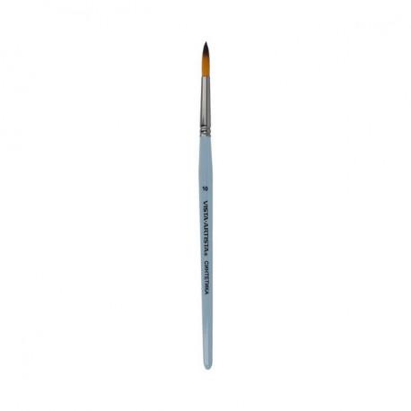 Круглая №10, кисть художественная синтетика длина20,5см VISTA-ARTISTA