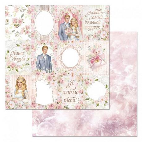 Карточки, коллекция Свадебный букет, бумага для скрапбукинга 30,5x30,5см 180г/м ScrapMania