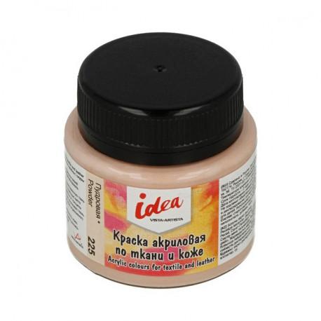 Пудровая (Powder), краска по ткани и коже акриловая 50мл IDEA VISTA-ARTISTA +t!