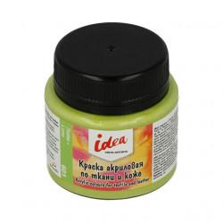 Лайм (Lime), краска по ткани и коже акриловая 50мл IDEA VISTA-ARTISTA +t!