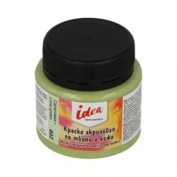 Салатовая (Lime green), краска по ткани и коже акриловая 50мл IDEA VISTA-ARTISTA +t!