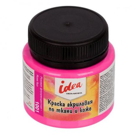 Розовая флуоресцентная (Rose fluo), краска по ткани и коже акриловая 50мл IDEA VISTA-ARTISTA +t!