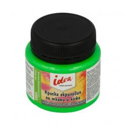 Зеленая флуоресцентная (Green fluo), краска по ткани и коже акриловая 50мл IDEA VISTA-ARTISTA
