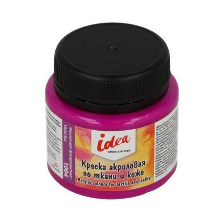 Фиолетовая флуоресцентная (Violet fluo), краска по ткани и коже акриловая 50мл IDEA VISTA-ARTISTA +t