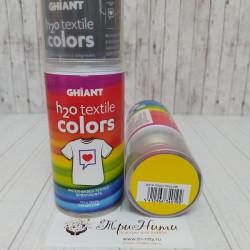 Желтый, спрей аэрозоль краска по ткани акриловая 150мл Ghiant Hobby +t!
