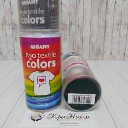 Зеленый Брауншвейг, спрей аэрозоль краска по ткани акриловая 150мл Ghiant Hobby +t!