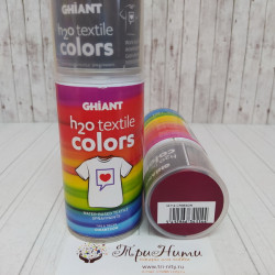 Красный темный, спрей аэрозоль краска по ткани акриловая 150мл Ghiant Hobby +t!