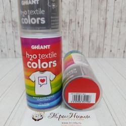 Красный яркий, спрей аэрозоль краска по ткани акриловая 150мл Ghiant Hobby +t!