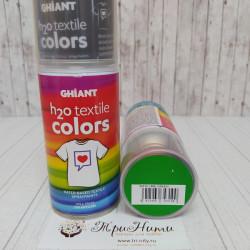 Лайм, спрей аэрозоль краска по ткани акриловая 150мл Ghiant Hobby +t!