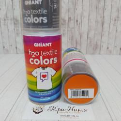 Оранжевый, спрей аэрозоль краска по ткани акриловая 150мл Ghiant Hobby +t!