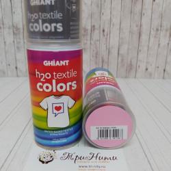 Розовый яркий, спрей аэрозоль краска по ткани акриловая 150мл Ghiant Hobby +t!